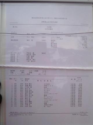 348c8ec2.jpg