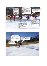 nogudhi-in-karuizawa-081105