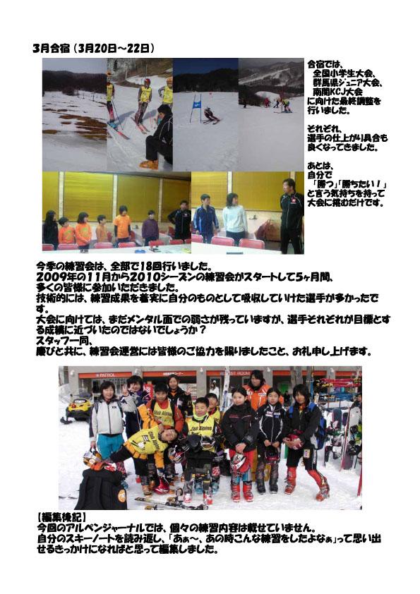 39_4のコピー