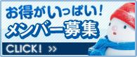 bn_member