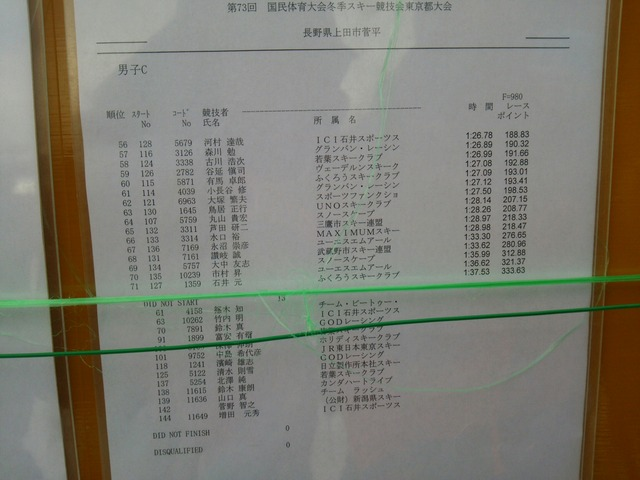 DSC_0848