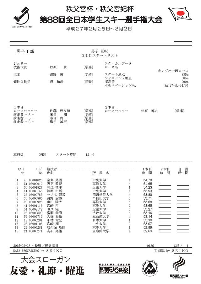 SLM1_2st_ページ_1