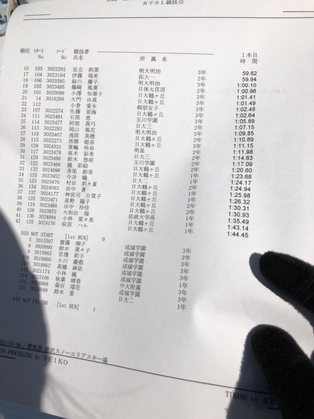 210106SLw112