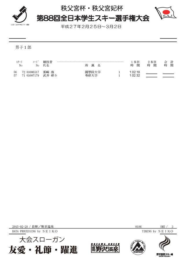 SLM1_2st_ページ_3