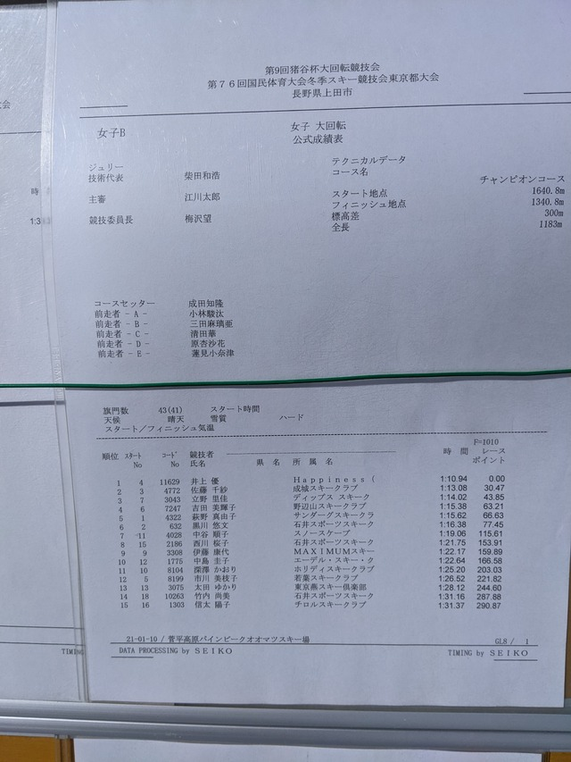 PXL_20210110_022750770