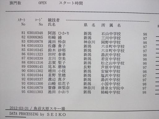 c8e5470f.jpg