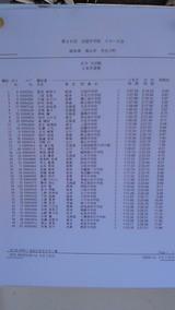 d298ac8f.jpg
