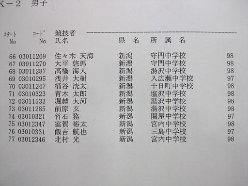 df41e063.jpg