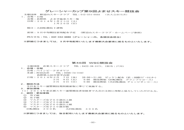 SAT1314001