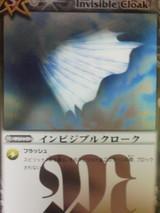 0ec5d7d6.jpg