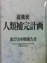 4c633db9.jpg