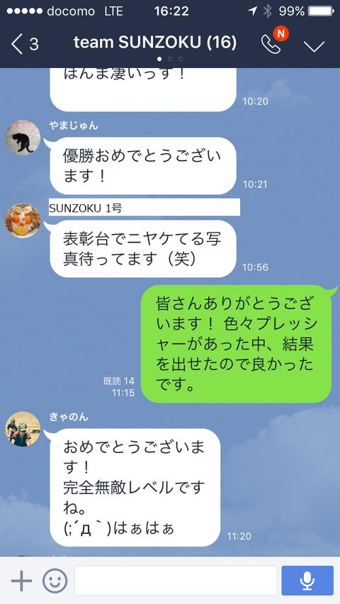 20160927_072235000_iOS