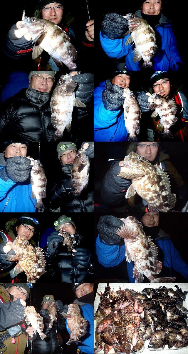 メバル&根魚