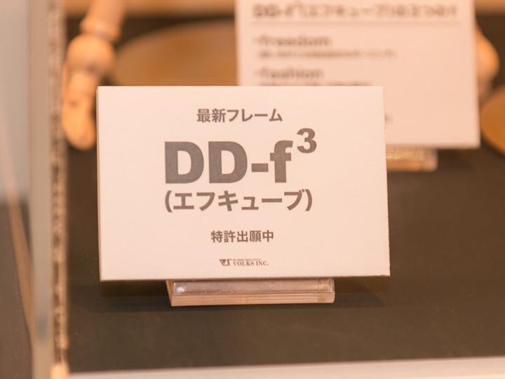 DSC_4583