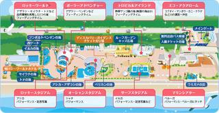 鴨川シーワールド園内マップ