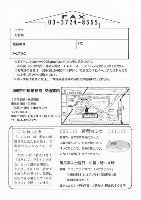IMG_20200221_0002