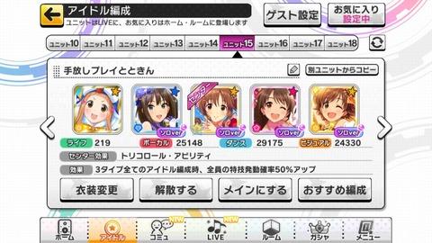 team_airi