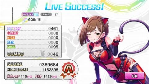 goin_result_miku