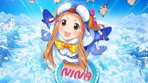 nina1200x675