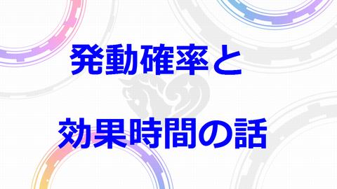 tokugi_title