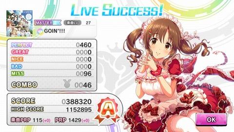 goin_result_airi