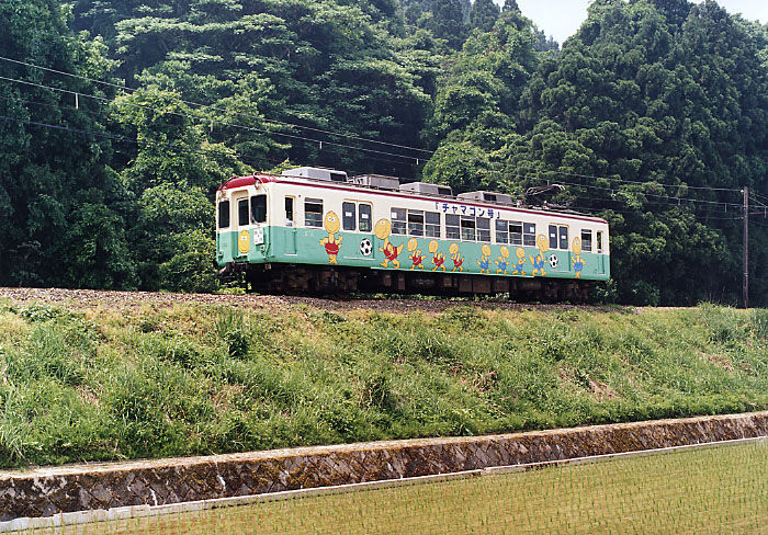 よういちの徒然草:京福電鉄