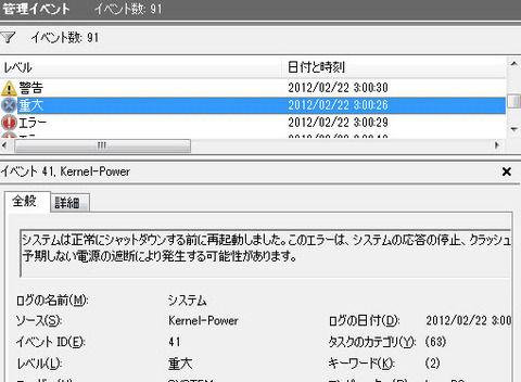 f039368b-s