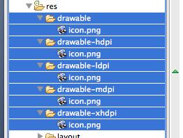 drawable