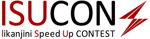 isucon_logo