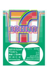 20070916 Techno 7 Vol. 83