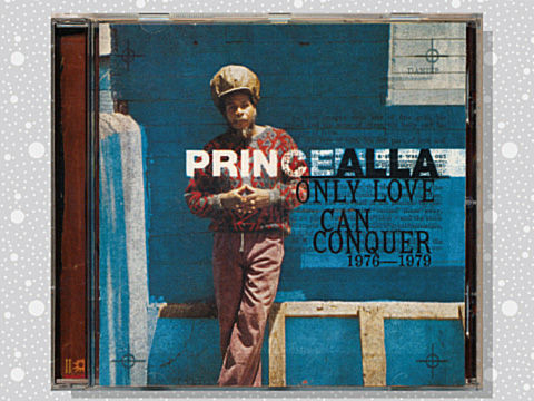 prince_alla_01a