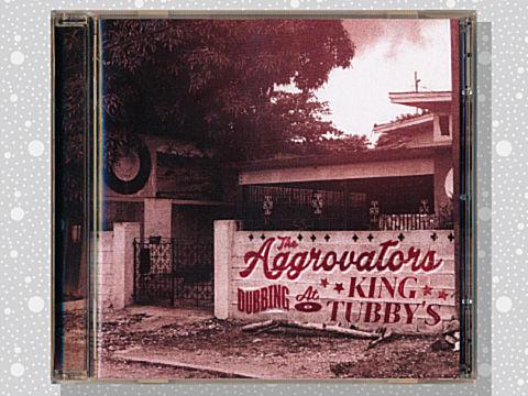 aggrovators_08a