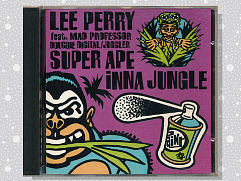 lee_perry_08a