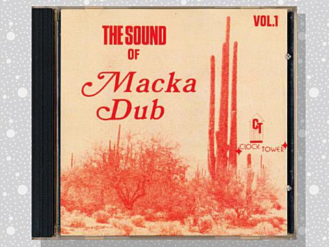soud_of_macka_dub_01a