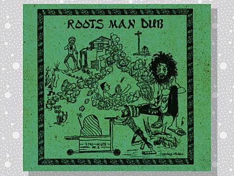 roots_man_dub_02a