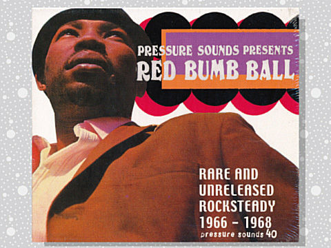 red_bomb_ball_01a