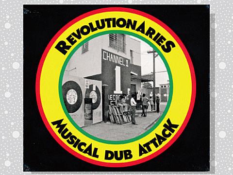 revolutionaries_06a