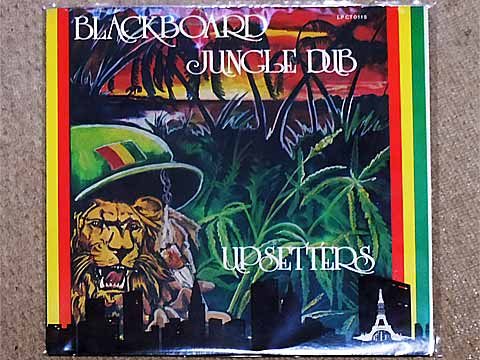 lee_perry_lp_02a