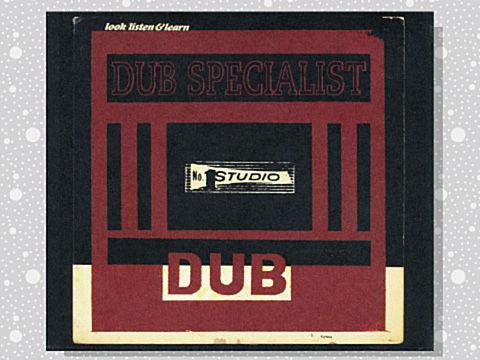 dub_specialist_01a