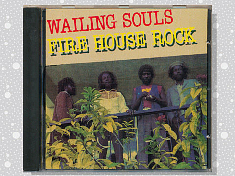 wailing_souls_03a