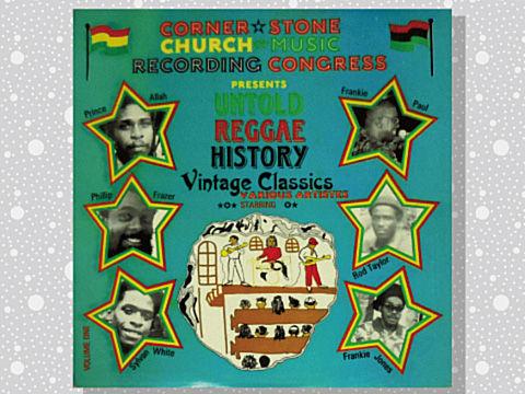 corner_stone_reggae_history_01a