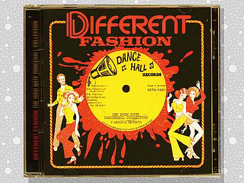 different_fashion_01a