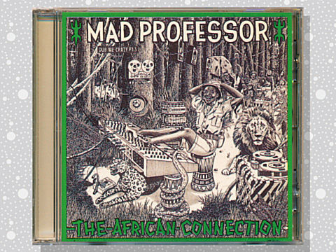 mad_professor_17a