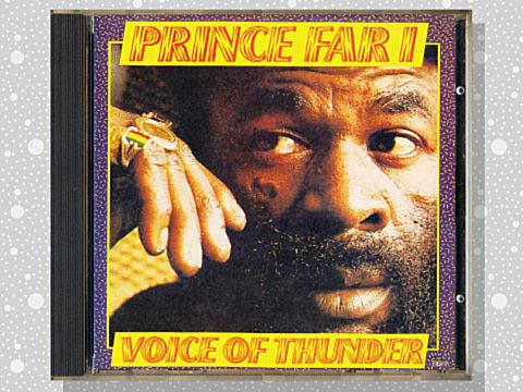 prince_far_i_10a