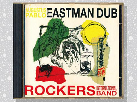 Tetrack, Augustus Pablo「Let's Get Started / Eastman Dub