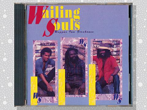 wailing_souls_08a