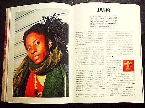 reggae_ambassadors_08a