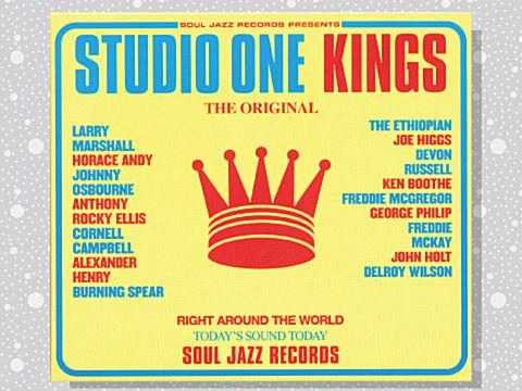 studio_one_kings_01a