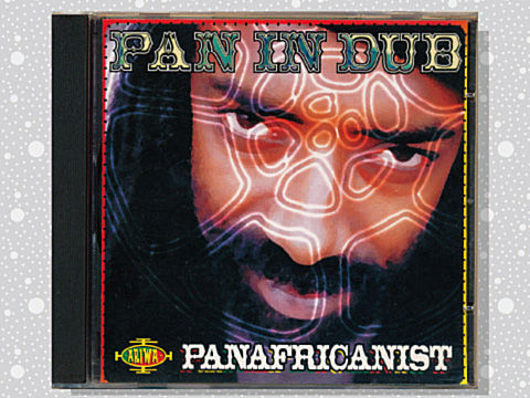 panafricanist_01a