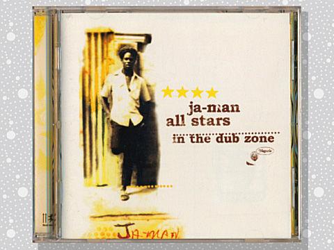 Ja_man_all_stars_01a